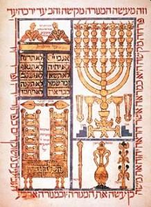 PAGINA MINIATA DELLA BIBBIA EBRAICA